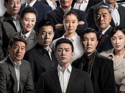 人民的名义13 14 1080 电影《人民的正义》